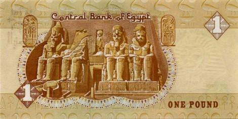 Будет ли Египет принимать российские рубли