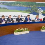 Открыта регистрация на Российско-китайский туристический форум