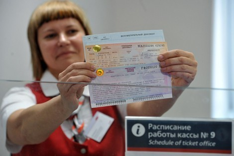 билеты в Крым