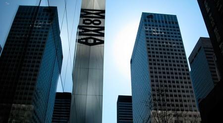 Музей современного искусства (MoMA)