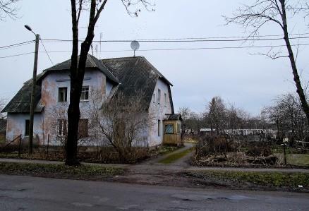 Эстония: Йыхви