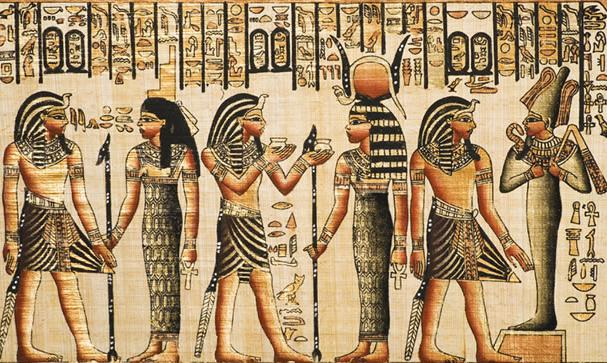 Религия древнего Египта