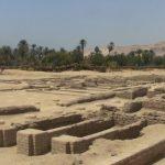 Амарна в Египте