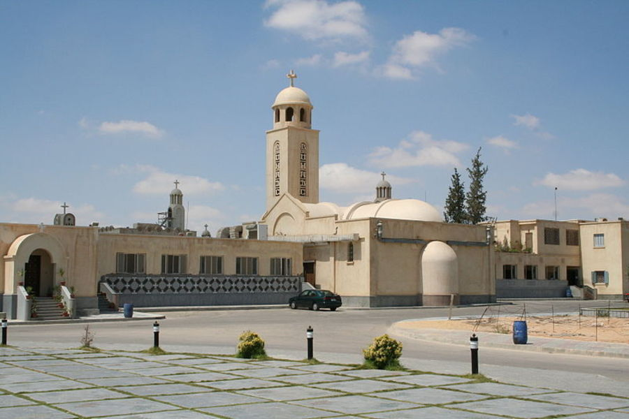 Абу Мина
