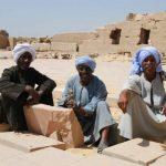 Египет: общая информация о стране