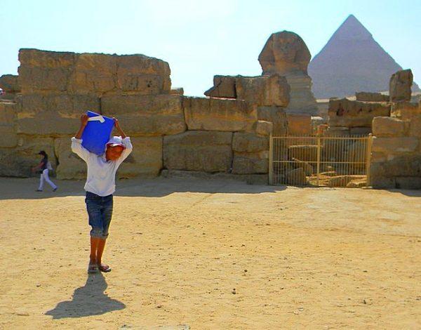 Особенности египта