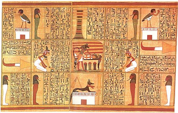 египетские книги