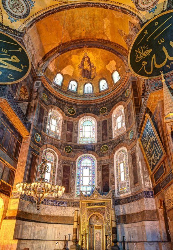 собор Святой Софии